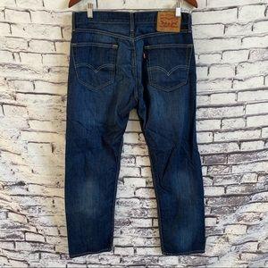 Levi's 505 Regular Fit Jeans SZ 33